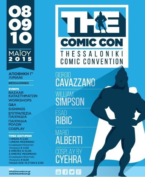 the comic con 2015