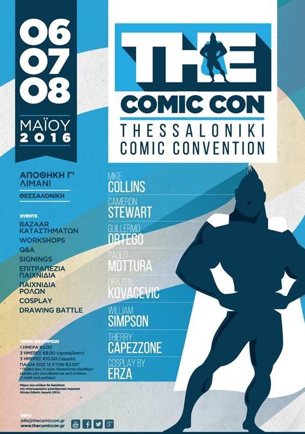 the comic con 2016 cropped