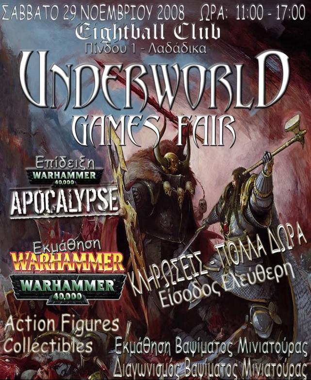 underworld game sfair